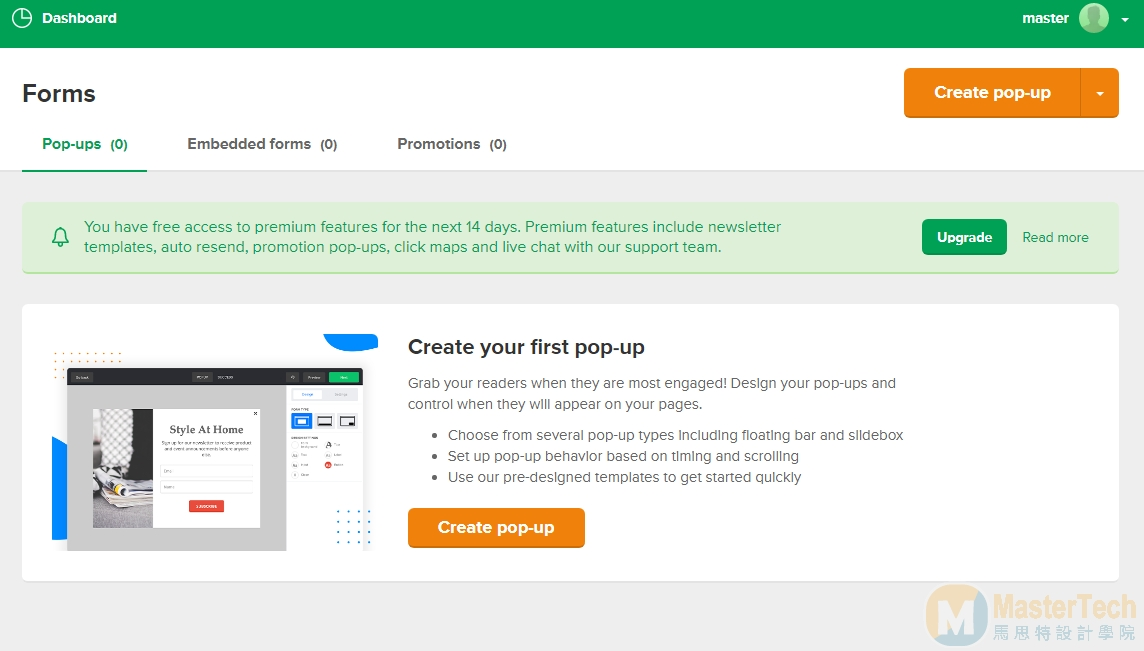 【2021】9個Email名單收集小技巧,MailerLite 電郵行銷工具教學