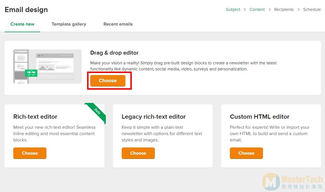 9個Email名單快速爆增小技巧,MailerLite 電郵行銷工具教學