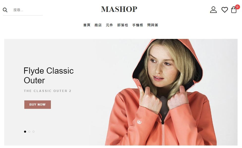 購物車網站範例