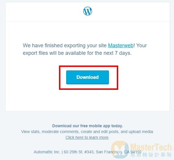 wordpress.com匯出檔案