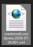 wordpress.com匯出xml檔